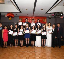 2018 CPC Scholarship Gala