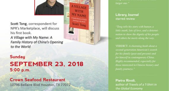 Book Signing with Scott Tong